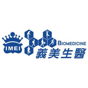 Biomedimei Logo