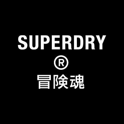 Superdry MY Logo