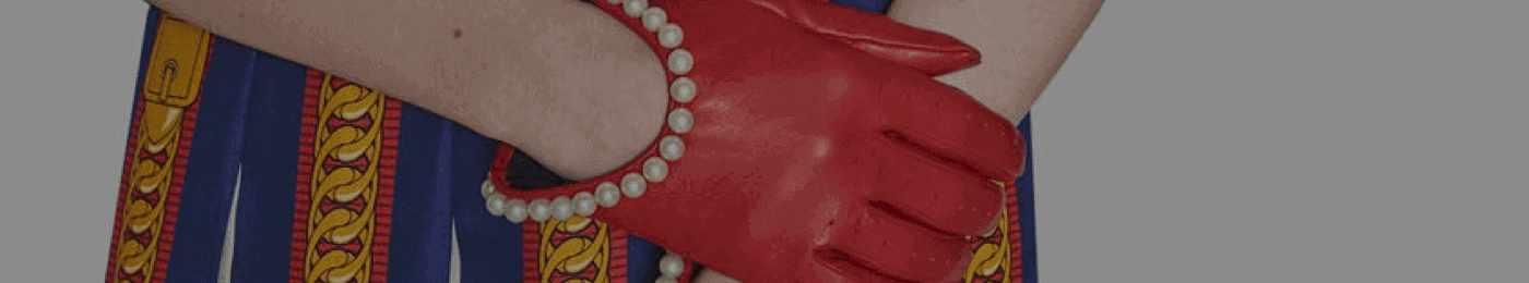 Best Glove Deals